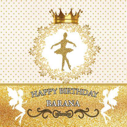 بنر تولد رقص طلایی  بالرین 36