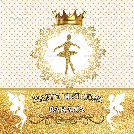 بنر تم تولد بزرگسال رقص طلایی 36