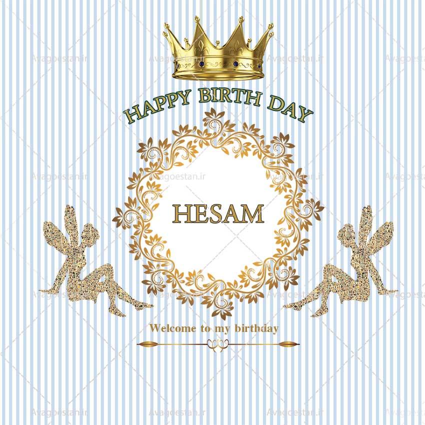 بنر تولد پسرانه حسام29