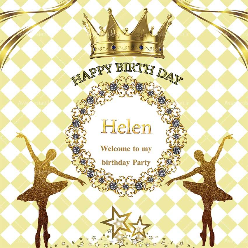 بنر تولد لاکچری هلن طلایی بالرین  32
