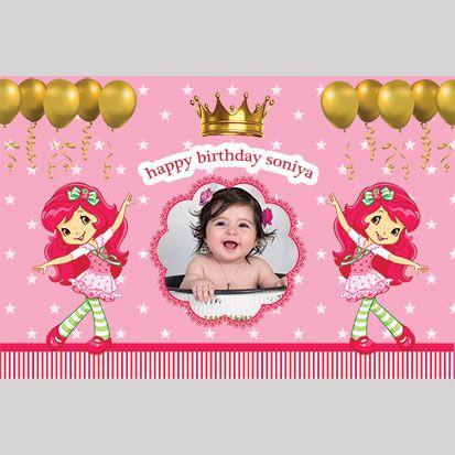 بنر تولد دخترتوت فرنگی54