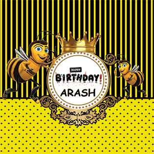 طرح بنر تولد کودک  زنبور 88
