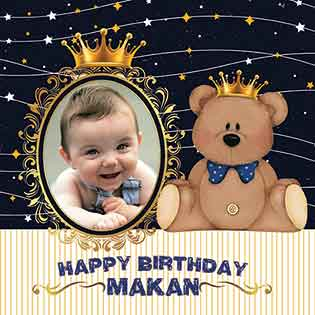 طرح بنر تولد کودک پسرانه خرس 91